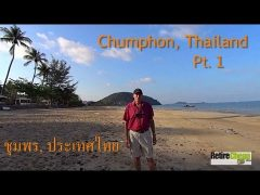 YT-JC-road-trip-Chumphon-01
