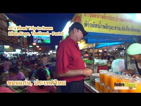 YT-JC-road-trip-Khon-Kaen-02