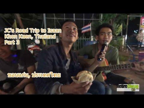 YT-JC-road-trip-Khon-Kaen-03